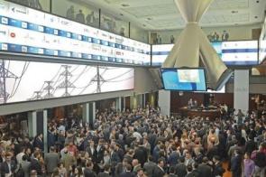 Ibovespa avança com trégua nos mercados externos e ações de BC