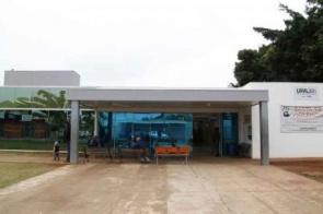 Idosa de 63 é a 1ª morte com suspeita de coronavírus investigada em Campo Grande