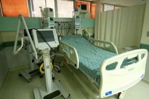 MS contabiliza 1.468 leitos destinados ao tratamento do coronavírus