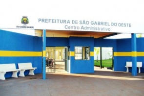 MS: Concurso  da Prefeitura de São Gabriel do Oeste tem inscrição prorrogada