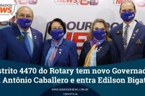 Distrito 4470 do Rotary tem novo Governador, sai Antônio Caballero e entra Edilson Bigatão