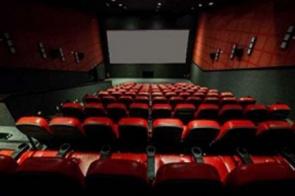 Decreto municipal autoriza retomada do funcionamento do cinema em Dourados
