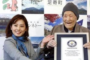 Japonês de 112 anos agora é homem mais velho do mundo