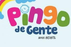 A loja Pingo de Gente deseja a todos os amigos e clientes um Feliz 2018