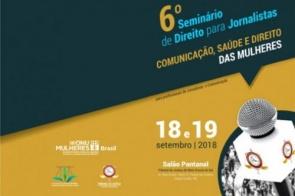Tribunal de Justiça promoverá Seminário de Direito para Jornalistas