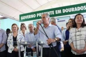 Hospital Regional de Dourados vai atender população de 34 cidades da região