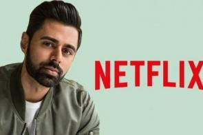 Netflix remove episódio do catálogo após ameaça do governo Saudita