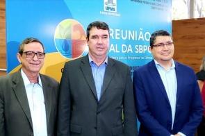 Capital será sede de reunião da Sociedade Brasileira de Progresso da Ciência