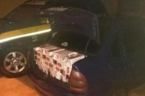 Veículo com 13,5 mil maços de cigarros é apreendido na BR-262