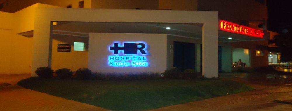 Reserva de leitos no Hospital Santa Rita foi contratada por R$ 1,1 milhão (Foto: Divulgação)