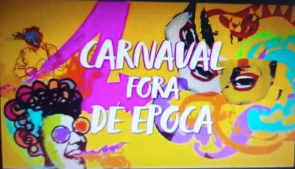 Carnaval fora de época é organizado mesmo em meio ao surto de Covid. (Foto: Direto das Ruas)