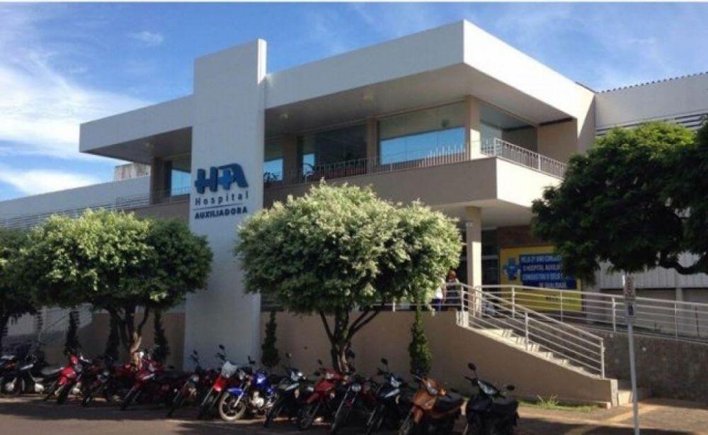 Fachada do Hospital Auxiliadora em Três Lagoas (Foto: arquivo/JP News)